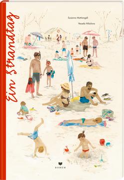 Ein Strandtag von Mattiangeli,  Susanna, Nikolova,  Vessela, Zamolo,  Lucia