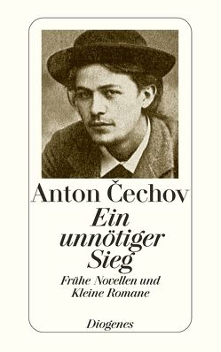 Ein unnötiger Sieg von Cechov,  Anton, Rausch,  Beate, Urban,  Peter