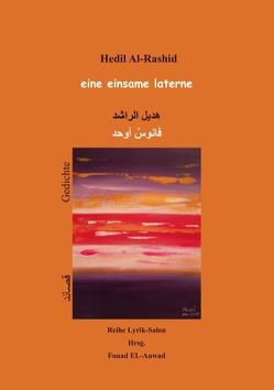eine einsame laterne von Al-Rashid,  Hedil, EL-Auwad,  Fouad