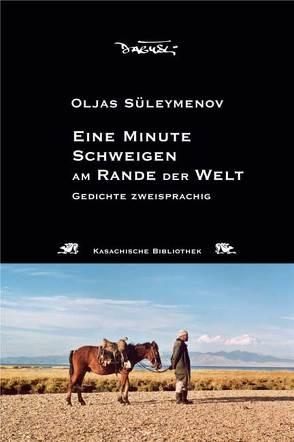 Eine Minute Schweigen am Rande der Welt von Pschera,  Mario, Süleymenov,  Oljas, Weiser,  Walerija