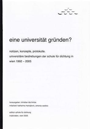 eine universität gründen? von Hintze,  Christian I, Manojlovic,  Katharina, Vasiloiu,  Antonia