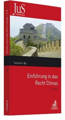 Einführung in das Recht Chinas von Bu,  Yuanshi