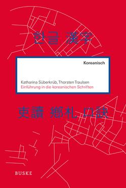 Einführung in die koreanischen Schriften von Süberkrüb,  Katharina, Traulsen,  Thorsten