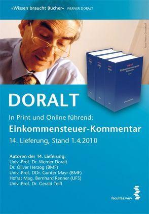 Einkommensteuergesetz 14. Lieferung von Doralt,  Werner