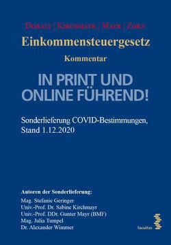 Einkommensteuergesetz von Doralt,  Werner, Kirchmayr,  Sabine, Mayr,  Gunter, Zorn,  Nikolaus