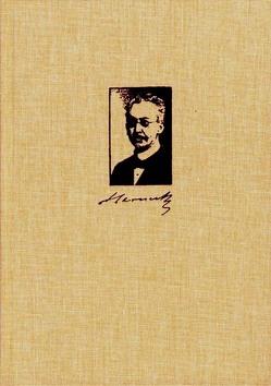 Einleitung in das Neue Testament von Harnack,  Adolf von, Illg,  Thomas, Steiger,  Johann Anselm