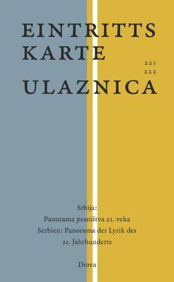 Eintrittskarte / Ulaznica von Dedovic,  Dragoslav