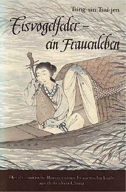 Eisvogelfeder – ein Frauenleben von Engler,  F K, Tsing-sin Tsai-jen