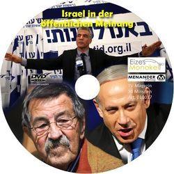 Eizes Monokel – Israel – Israel in der öffentlichen Meinung von Eckert,  Harald, Hübner,  Oliver, Kretschmer,  Rainer