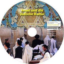 Eizes Monokel – Israel und die jüdische Kultur von Eckert,  Harald, Hübner,  Oliver, Kretschmer,  Rainer