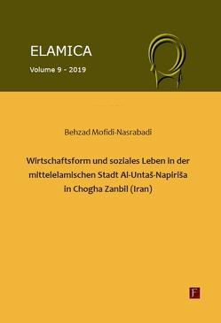 ELAMICA 9 von Mofidi-Nasrabadi,  Behzad