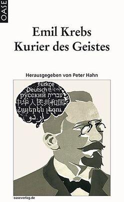 Emil Krebs von Hahn,  Peter