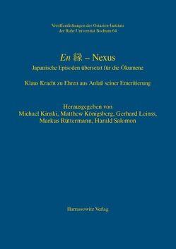 En – Nexus von Kinski,  Michael, Königsberg,  Matthew, Leinss,  Gerhard, Rüttermann,  Markus, Salomon,  Harald