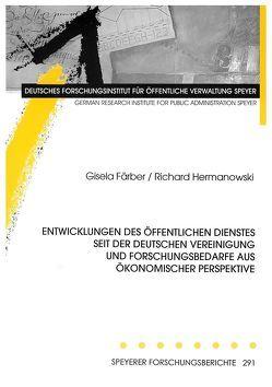 Entwicklungen des öffentlichen Dienstes seit der Deutschen Vereinigung und Forschungsbedarfe aus ökonomischer Perspektive von Färber,  Gisela, Hermanowski,  Richard