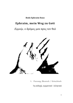 Ephraim, mein Weg zu Gott von Danz,  Bodo Ephraim