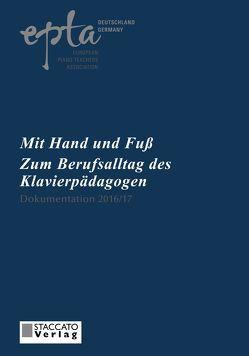 EPTA-Dokumentation / EPTA-Dokumentation 2016/17 von Gärtner,  Henriette, Lorenz,  Rainer, Nonnenmann,  Rainer, Schäfer,  Lisa, Wohlwender,  Ulrike