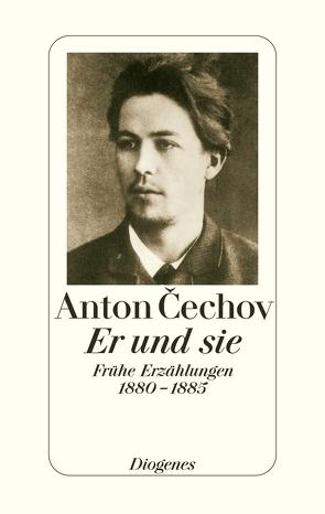 Er und sie von Cechov,  Anton, Rausch,  Beate, Urban,  Peter