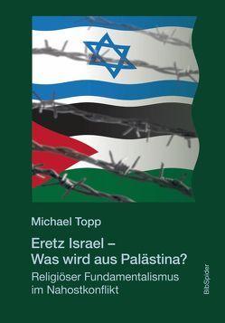 Eretz Israel von Topp,  Michael