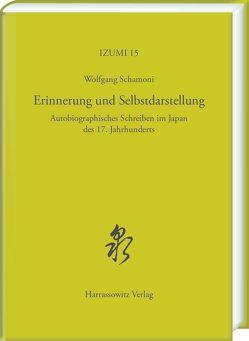 Erinnerung und Selbstdarstellung von Schamoni,  Wolfgang
