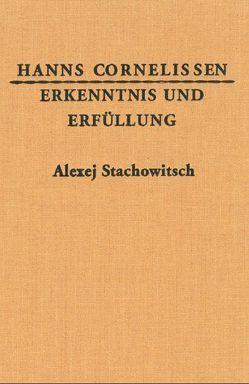 Erkenntnis und Erfüllung von Cornelissen,  Hanns, Hinkel,  Klaus, Schwarte,  Norbert