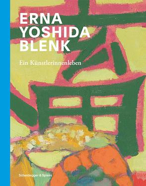 Erna Yoshida Blenk von Eugen und Yoshida Früh-Stiftung,  Zürich, Fischer,  Matthias, Gockel,  Bettina, Zwez,  Annelise