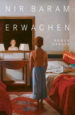 Erwachen von Baram,  Nir, Harnisch,  Ulrike