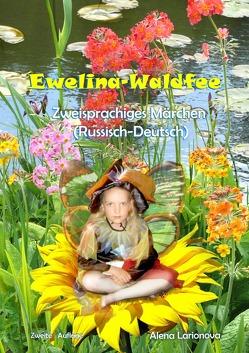 Ewelina-Waldfee von Larionova,  Alena