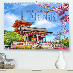 Exotische Bilderreise durch Japan (Premium, hochwertiger DIN A2 Wandkalender 2020, Kunstdruck in Hochglanz) von Bleicher,  Renate