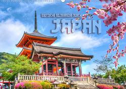 Exotische Bilderreise durch Japan (Wandkalender 2020 DIN A2 quer) von Bleicher,  Renate