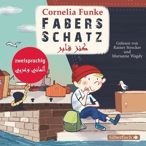 Fabers Schatz von Akkouch,  Hassan, Funke,  Cornelia, Hassanein,  Mahmoud, Strecker,  Rainer