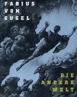 Fabius von Gugel von Clerici,  Fabrizio, Gugel,  Fabius von, Kober,  Rudolf, Lindner,  Gerd, Mosebach,  Martin, Sauré,  Wolfgang