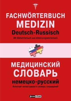 Fachwörterbuch Medizin Deutsch-Russisch