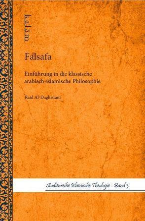 Falsafa von Al-Daghistani,  Raid