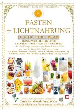 FASTEN + LICHTNAHRUNG : Der Höhere Plan ~ Trocken , Wasser , Früchte – Saft + Flüssig – Fasten ( incl. Ramadan – Kariim ) von D´ala,  Tanja Airtafae Ala´byad