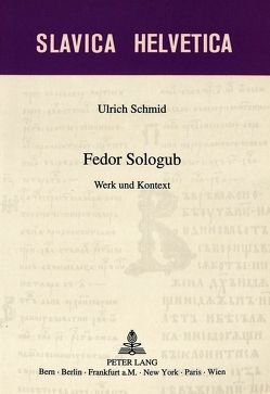 Fedor Sologub von Schmid,  Ulrich