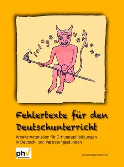Fehlertexte für den Deutschunterricht
