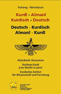 Ferheng – Wörterbuch von Ulumaskan,  Abdulkadir