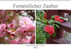 Fernöstlicher Zauber Japanischer Garten Leverkusen (Wandkalender 2019 DIN A2 quer) von Grobelny,  Renate