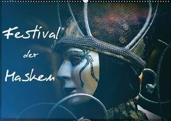 Festival der Masken (Wandkalender 2018 DIN A2 quer) von Hampe,  Gabi