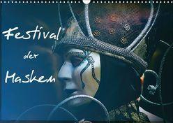Festival der Masken (Wandkalender 2018 DIN A3 quer) von Hampe,  Gabi