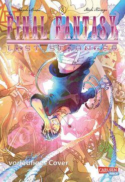 Final Fantasy − Lost Stranger 3 von Kameya,  Itsuki, Minase,  Hazuki