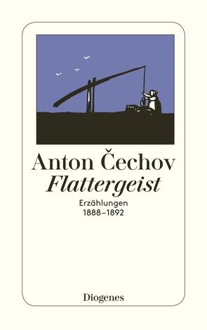 Flattergeist von Cechov,  Anton, Dick,  Gerhard, Knipper,  Ada, Schulz,  Hertha von, Urban,  Peter