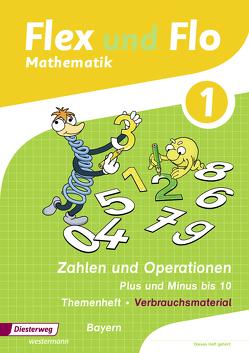 Flex und Flo / Flex und Flo – Ausgabe 2014 für Bayern