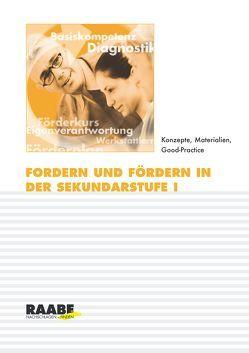 Fordern und Fördern in der Sekundarstufe I von Höhmann,  Katrin, Portmann,  Rosemarie