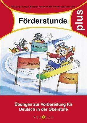Deutschstunde alle b cher und publikation zum thema for Wolfgang pramper