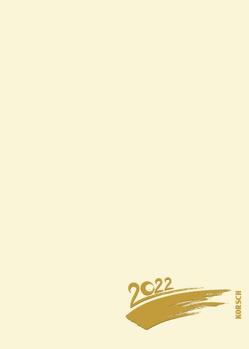 Foto-Malen-Basteln Bastelkalender A5 chamois 2022 von Korsch Verlag