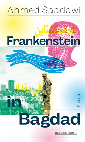 Frankenstein in Bagdad von Fähndrich,  Hartmut, Saadawi,  Ahmed