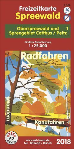 Freizeitkarte Spreewald – 1 (Ausgabe 2018)