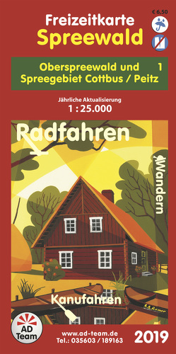 Freizeitkarte Spreewald – 1 (Ausgabe 2019)