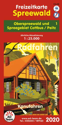 Freizeitkarte Spreewald – 1 (Ausgabe 2020)